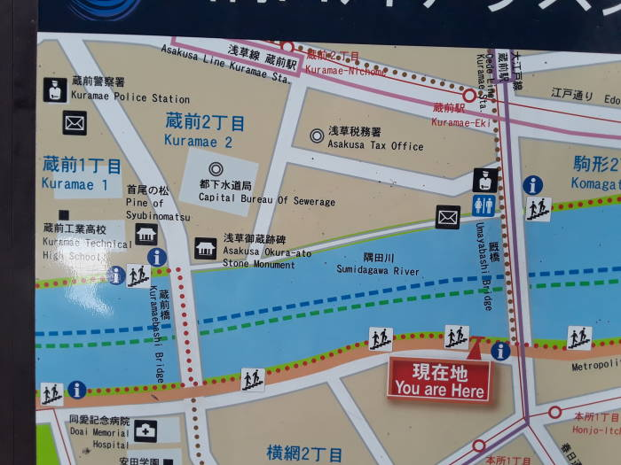 Map showing the Sumida River in Tokyo.