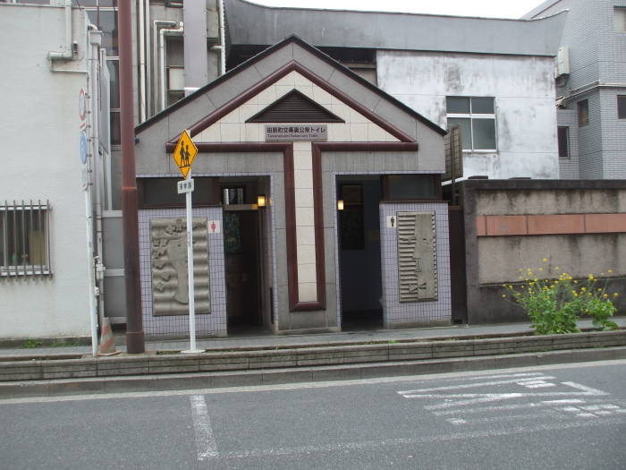 Public toilet in the Asakusa district near a koban or police box.