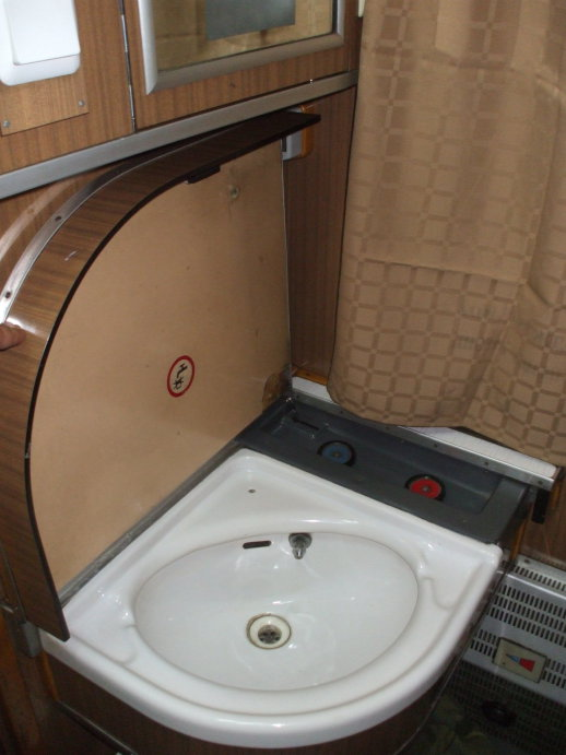 Sink in a sleeper compartment in a Bulgarian train.