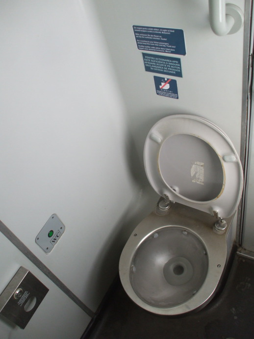 Toilet in the EuroNight passenger train from Romania to Hungary.