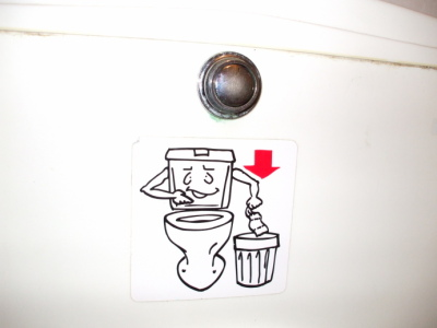Toilet at Dimitri Bekas' Rooms, in Nafplio, Greece.