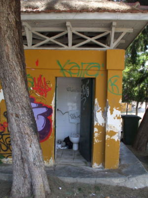 Public toilet in a park in Nafplio, Greece.
