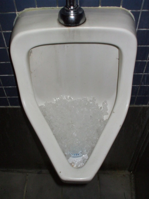 Ice-cooled urinal in the Hawk and Dove, Washington DC.