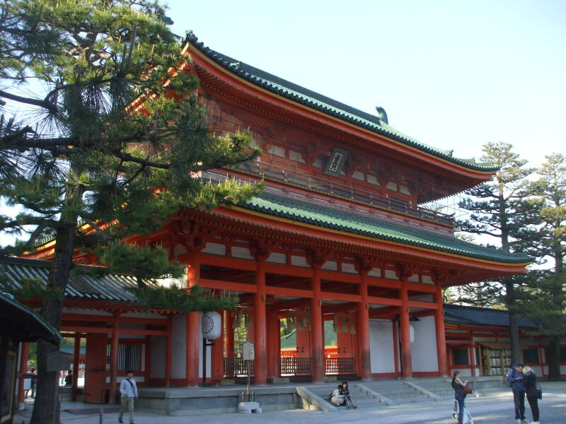 Main gate at Heian-jingū in Kyōto.