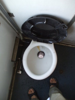 Awful toilet on an Italian train.