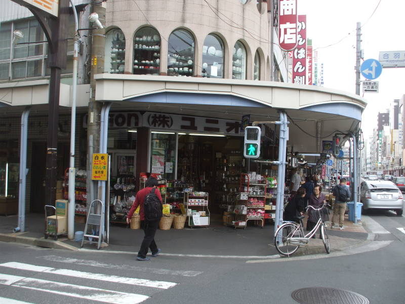 Kitchen supply store in Kappabashi-dori or Kitchen Town district of Tokyo.