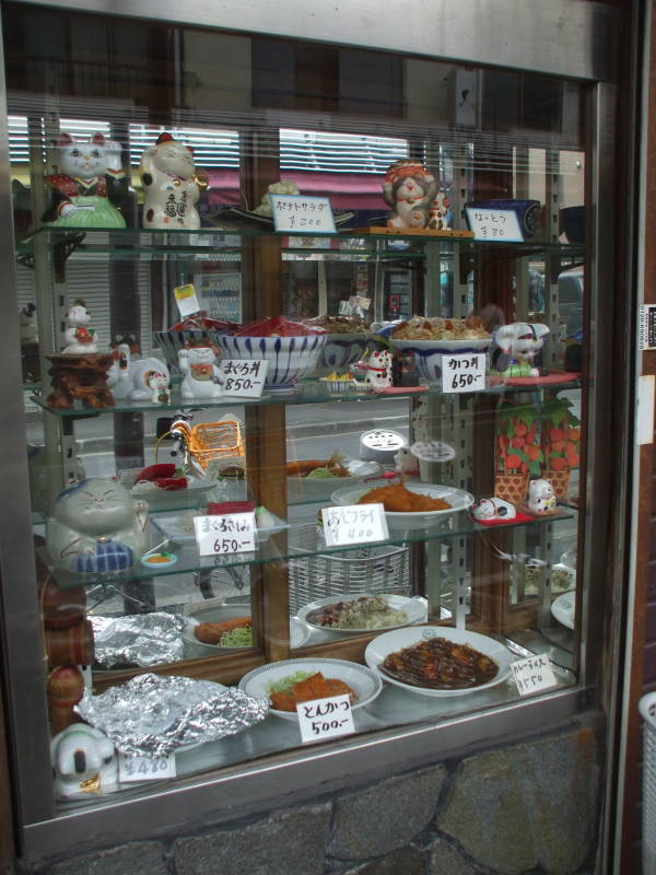 Replica food store in Kappabashi-dori or Kitchen Town district of Tokyo.
