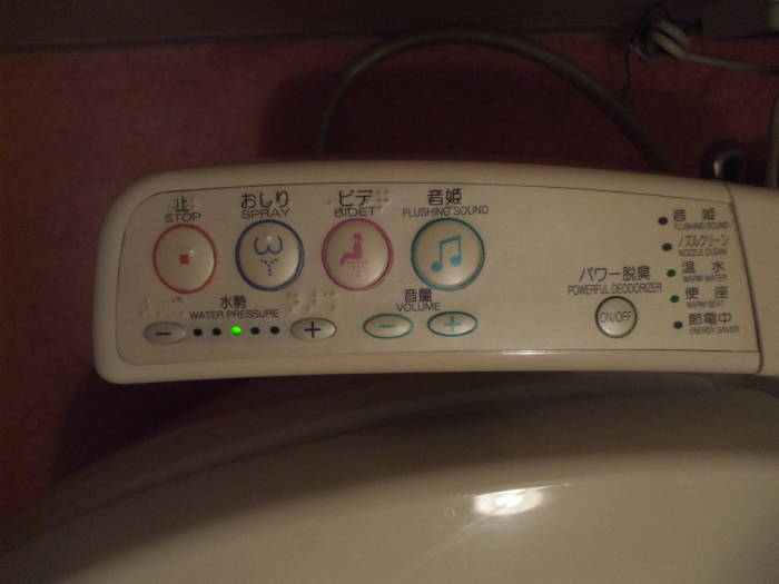 Control panel for a toilet at K's Place in Kyōto.