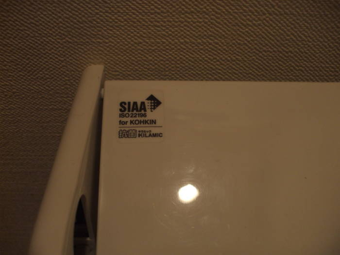 ISO 22196 compliant toilet paper dispenser in Nara.