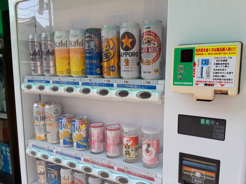 Asahi, Sapporo, Kirin, and haibaru in the vending machine near Ebie Sewage Treatment Plant in Osaka.