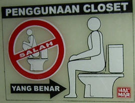 Malay toilet sign.