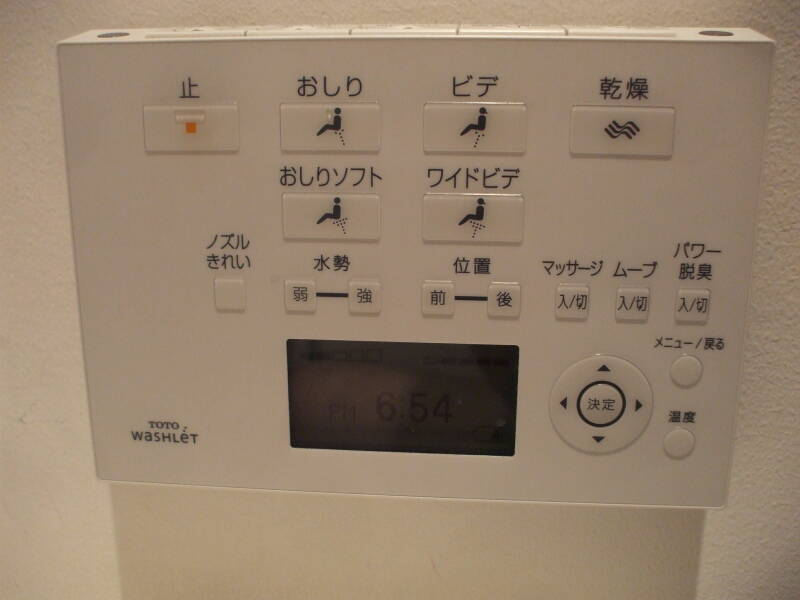 Control panel for a toilet at the Bunka Hostel in Tokyo.