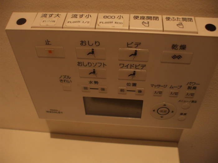 Japanese Toilets Toilets Of The World