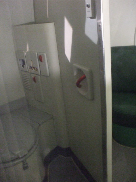 Harry S Truman's toilet on board his airplane.