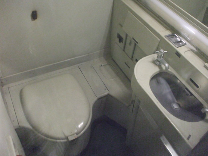 Harry S Truman's washbasin and lavatory on board his DC-6 class airplane.