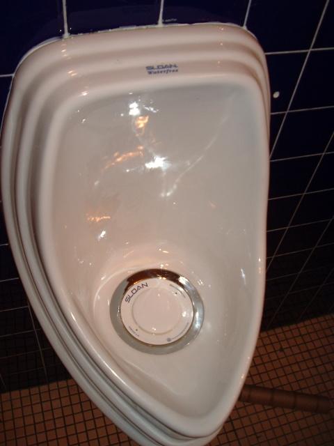 Futuristic High Tech Toilets Toilets Of The World