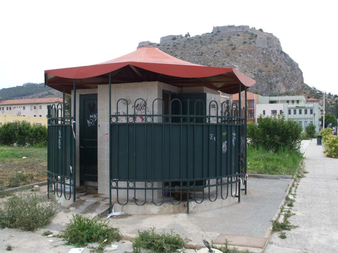 The public toilet near the train station in Nafplio, Greece.